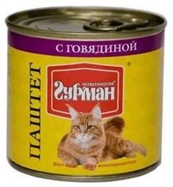 Четвероногий Гурман кон.д/кошек паштет Говядина 240г - фото 11838