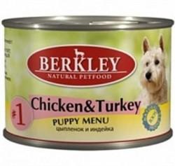 BERKLEY Беркли Консервы для щенков с цыпленком и индейкой, Puppy Chicken&Turkey - фото 12134