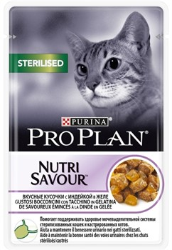 Pro Plan д/к конс.в/у  Nutri Savour STERILISED желе индейка 85г - фото 12913