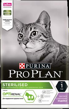 PRO PLAN® Sterilised для стерилизованных кошек С ИНДЕЙКОЙ (3 кг) - фото 15167