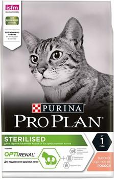 PRO PLAN® Sterilised для стерилизованных кошек С ЛОСОСЕМ - фото 15171