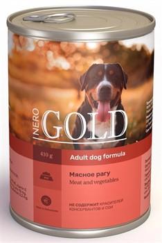 NERO GOLD Консервы для собак Мясное рагу (Meat andVegetables) - фото 17772