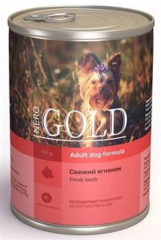 "NERO GOLD консервы для собак ""Свежий ягненок"", Lamb - фото 17780"