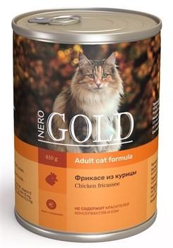 """NERO GOLD кусочки в желе для кошек """"Фрикасе из курицы"""", Chicken Fricassee - фото 17789"""