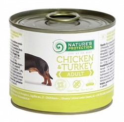 Nature's Protection  Adult Chicken & Turkey кон.д/собак Курица/Индейка - фото 22364