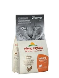Almo-Nature Для Взрослых кошек с Индейкой (Holistic Turkey) (12 кг) - фото 23820