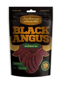Деревенские лакомства black angus карпаччо 50 г - фото 24272