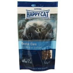 Happy Cat  Печенье  /профилактика зубного камня/  50 г - фото 25707