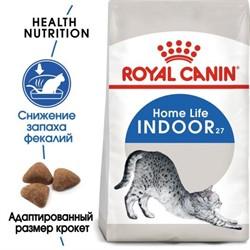 Royal Canin сухой корм  для домашних кошек c нормальным весом (1 7 лет), Indoor 27 (10 кг) - фото 26730