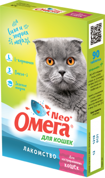 Омега Neo+ Лакомство мультивитаминное д/кастрированных кошек с L-карнитином - фото 26827