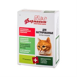 Фармавит Neo д/кастрированных котов и кошек 60таб - фото 26851
