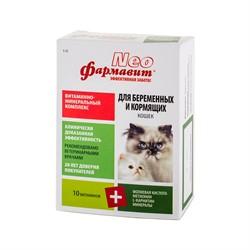 Фармавит Neo д/беременных и кормящих кошек 60таб - фото 26853