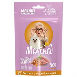 MOLINA Молина Лакомство д/собак мелких пород Косточки с вяленой курицей, 50 г. - фото 35616