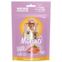MOLINA Молина Лакомство д/собак мелких пород Куриный хворост, 50 г. - фото 35617