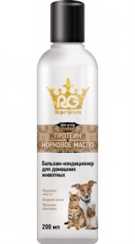 РГ Бальзам-кондиционер Объем и Эластичность. (для длинношерстых кошек 200мл) Royal Groom - фото 4561
