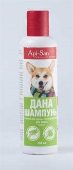 ДАНА шампунь для собак 150 мл. - фото 4828