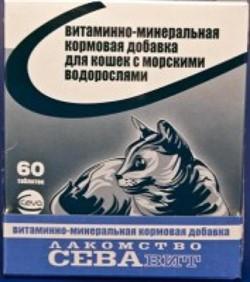 Севавит витаминно-минеральная кормовая добавка д/кошек с морскими водорослями 60таб - фото 4888