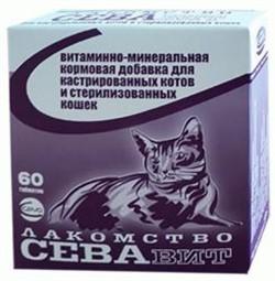 Севавит витаминно-минеральная кормовая добавка д/кастрированных котов и стерилизованных кошек 60таб - фото 4890