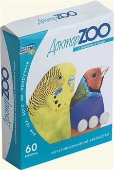 Доктор ЗОО м/в Лакомство д/птиц 60таб - фото 4896