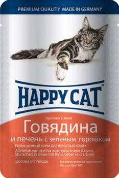 Happy Cat Хэппи Кэт пауч д/кошек кусочки в желе Говядина и Печень с зеленым горошком 100г - фото 5752