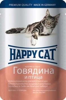 Happy Cat Хэппи Кэт пауч д/кошек кусочки в соусе Говядина и Птица 100г - фото 5753