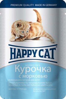 Happy Cat  Хэппи Кэт пауч д/котят кусочки в соусе Курочка с морковью 100г - фото 5754
