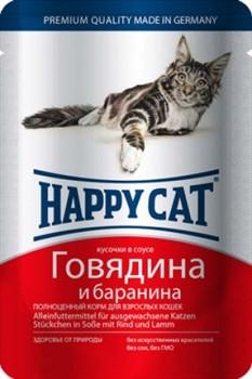 Happy Cat Хэппи Кэт пауч д/кошек кусочки в соусе Говядина и Баранина 100г - фото 5756