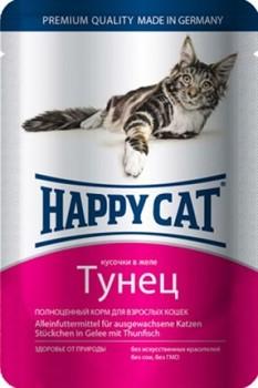 Happy Cat Хэппи Кэт пауч д/кошек кусочки в желе Тунец 100г - фото 5757