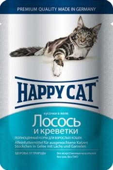 Happy Cat Хэппи Кэт пауч д/кошек кусочки в желе Лосось и Креветки 100г - фото 5758