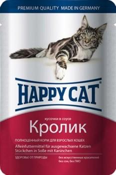 Happy Cat Хэппи Кэт пауч д/кошек кусочки в соусе Кролик 100г - фото 5759