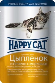 Happy Cat  Хэппи Кэт пауч д/кошек кусочки в желе Цыпленок и Печень с морковью 100г - фото 5760