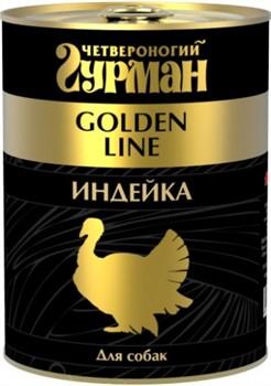 Четвероногий Гурман 44294 Golden консервы д/собак Индейка натуральная в желе 340г - фото 6767