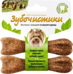 Зубочистики для собак мелких пород со вкусом курицы - фото 6911