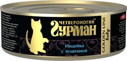 Четвероногий Гурман Golden кон.д/котят Индейка с телятиной в желе 100г - фото 7691