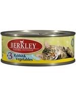 BERKLEY Беркли Консервы для котят с кроликом и овощами, Kitten Rabbit&Vegetables - фото 7698