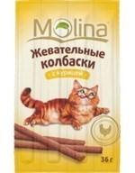 MOLINA Молина лакомства д/к Жевательные колбаски с курицей 36г - фото 8607