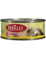 BERKLEY Беркли Консервы для котят с цыпленком и рисом, Kitten Chicken&Rice - фото 8635