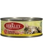 BERKLEY Беркли Консервы для котят с индейкой и куриной печенью, Kitten Turkey&Chicken Liver - фото 8636