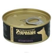 Четвероногий Гурман 44485 консервы д/собак Мясное ассорти с Сердцем 100г