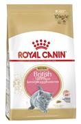 ROYAL CANIN Для котят британских короткошерстных 4-12 мес., Kitten British Shorthair