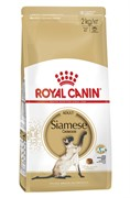 ROYAL CANIN Для сиамских кошек (1-10 лет), Siamese 38
