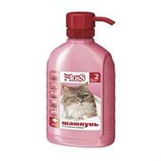 Мисс Кисс Шампунь №2 Роскошная львица д/длинношерстных кошек 200мл