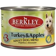 BERKLEY БЕРКЛИ Консервы для собак с индейкой и яблоками, Adult Turkey&Apples