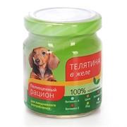 ТитБит Консервы для собак телятина в желе