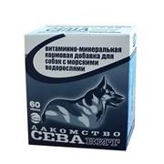 Севавит витаминно-минеральная кормовая добавка д/собак с морскими водорослями 60таб