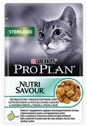 Pro Plan д/к конс.в/у  Nutri Savour STERILISED желе океан 85г