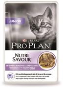 Pro Plan д/котят конс.в/у Nutri Savour JUNIOR индейка (0,085 кг)