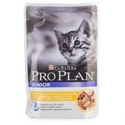 Pro Plan Junior консервы для котят (с кусочками курицы в желе) (0,085 кг)