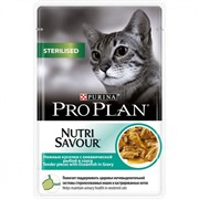 Pro Plan д/к конс.в/у  Nutri Savour STERILISED соус рыба (0,085 кг)