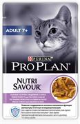Pro Plan Nutri Savour ADULT 7+  кусочки с индейкой  в соусе